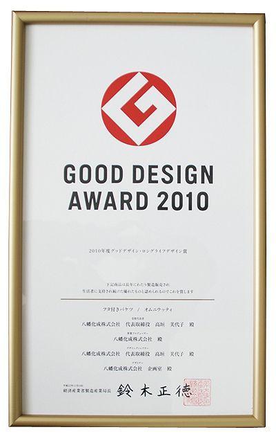 Image result for best designed  award certificate