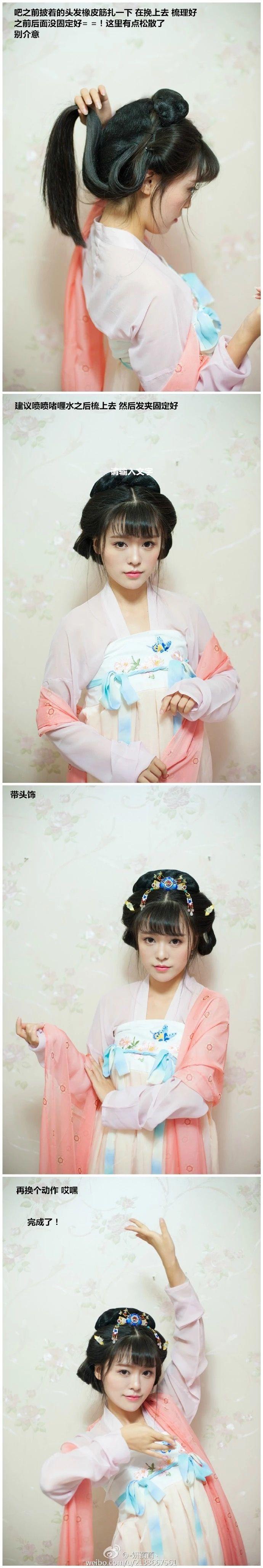 661 besten Chine Bilder auf Pinterest