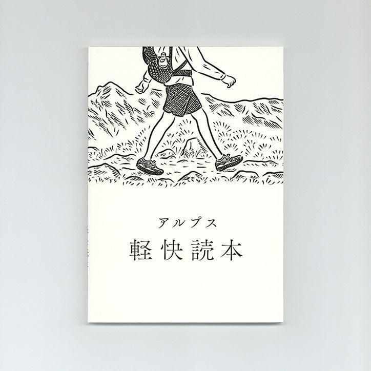 Okamura-yuta_book