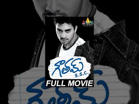 Gowtam SSC | Telugu Latest Full Movies | Navadeep, Sindhu Tolani, Madhu Sharma  Watch & Enjoy Gowtam SSC Telugu Full Movie (720p) Starring Navadeep, Sindhu Tolani, Madhu Sharma, Nassar, Bhanupriya, Ravali, Venu Madhav, AVS, Screenplay – Director P A Arun Prasad, Music Composed by...