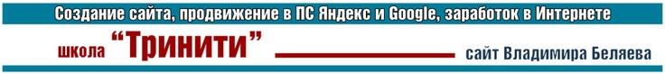Сайты студентов  