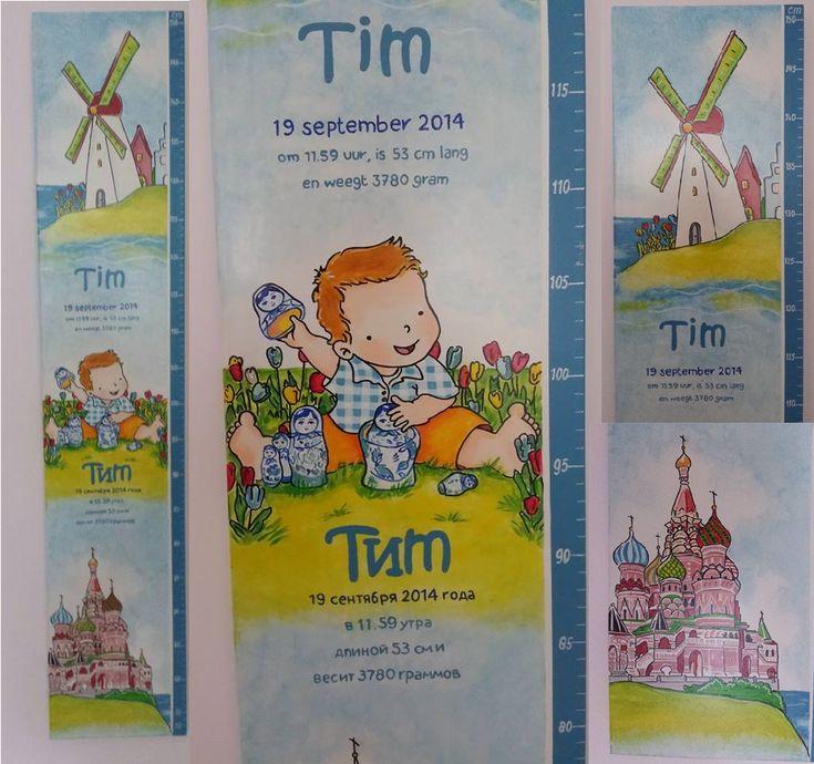 Als kraamcadeau voor een Russisch/Nederlands kindje en groeimeter waarin beide kanten vertegenwoordigd zijn. Net zoals het geboortekaartje.