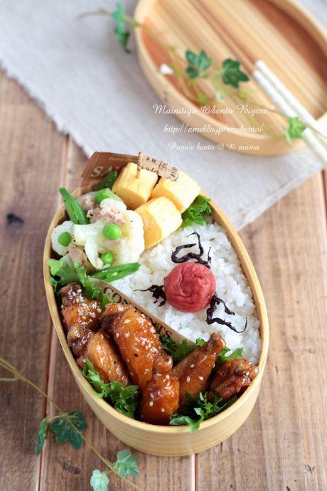 鶏スペアリブ黒酢煮弁当~パパのお弁当~ の画像|あ~るママオフィシャルブログ「毎日がお弁当日和♪」Powered by Ameba