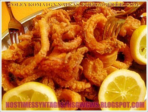 ΚΑΛΑΜΑΡΑΚΙΑ ΤΗΓΑΝΙΤΑ ΜΕ ΤΡΑΓΑΝΗ ΚΡΟΥΣΤΑ ΚΑΙ ΜΑΛΑΚΑ ΕΣΩΤΕΡΙΚΑ!!! | Νόστιμες Συνταγές της Γωγώς