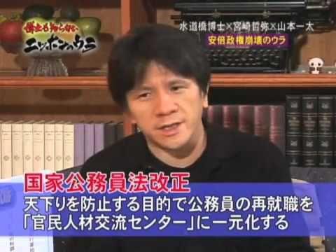 安倍晋三を潰したのは誰か.....テレビ・新聞は誰の味方だったのか_その2http://blogs.yahoo.co.jp/karino_blog/38512804.html#38512804