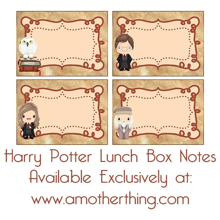 Free Printable Harry Potter Lunch Box Notes