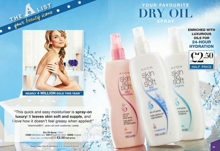 Day 15 Skincare Sunday Skin So Soft Dry Oil Spray   Visit My Avon Store at https://www.avon.uk.com/store/beauty-247    Visit My Avon Blog for more information on this product www.teamavonista.wordpress.com    Join TeamAvonista https://prp.uk.avon.com/teamavonista