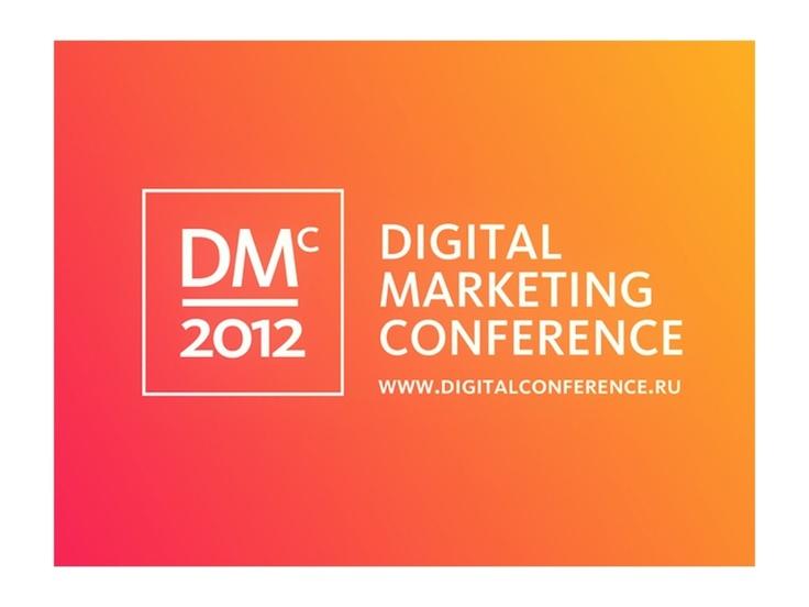 Digital Marketing Conference 2012: Настоящее и будущее брендированного социального контента © Andrew O'Dell