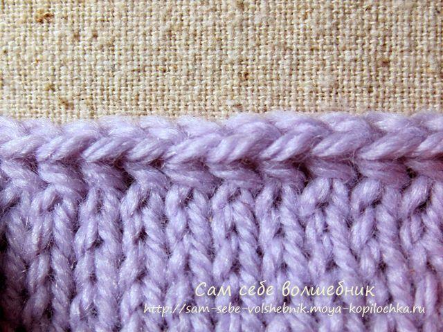 Способы красивого закрытия петель при вязании спицами