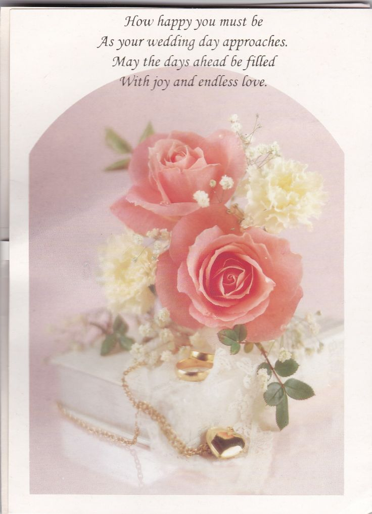 words to write in wedding shower card%0A Wedding Shower Card from Pam Kellie