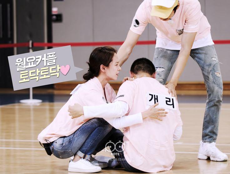 Song Ji Hyo and Kang Gary, Running Man ep. 301. © SBS RM PD note