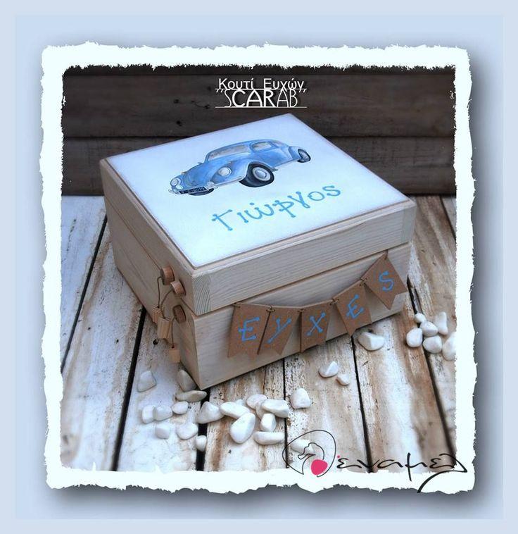 Ξύλινο χειροποίητο κουτί ευχών σκαραβέος ζωγραφισμένο στο χέρι με το όνομα του παιδιού σας στο καπάκι.    Συνοδεύετε από 50 χαρτονάκια ευχών για να γράψουν οι καλεσμένοι τις ευχές τους. - Για έξτρα χαρτάκια ευχών, επιλέξτε από τις διαθέσιμες επιλογές δεξιά από τη φωτογραφία.