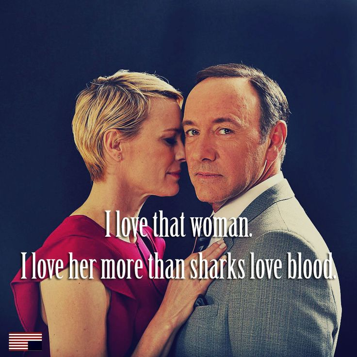 Claire Underwood House of Cards Love