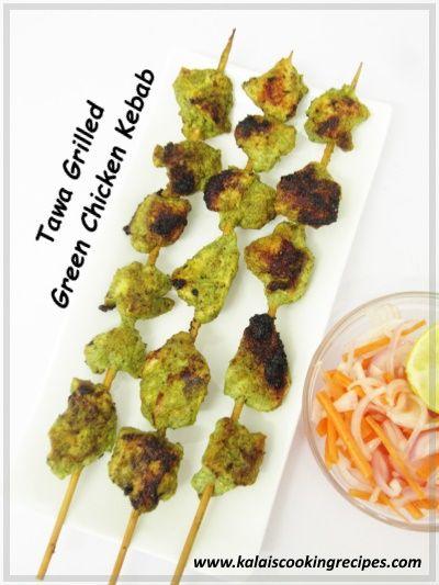 Tawa Grilled Green Chicken Kebab