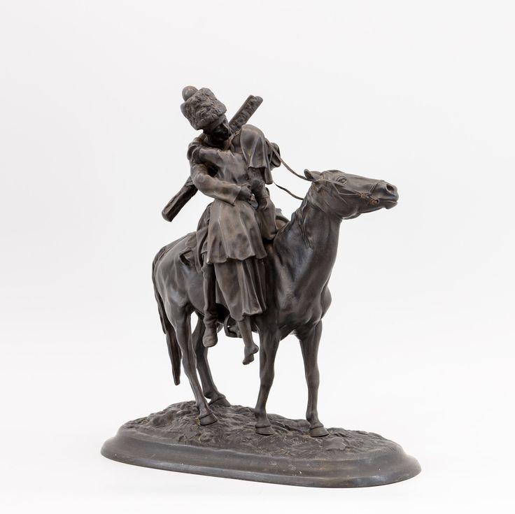 Прощание казака с казачкой (Отъезд казака) Россия, Касли, 1904 год