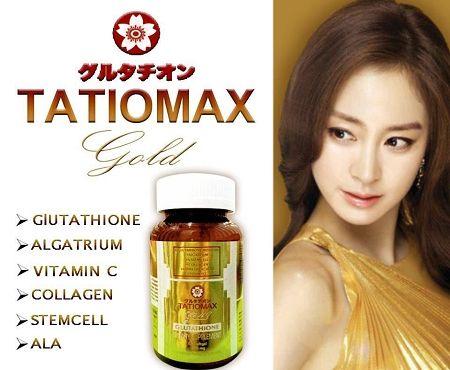 NEW Tatiomax Gold Glutathione Whitening Gel Capsules With 1800mg of Glutathione, Algatrium, A.StemCell, Collagen, Alpha Lipoic Acid & Vitamin C