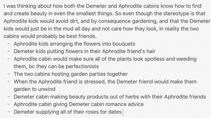 Demeter and Aphrodite friendships