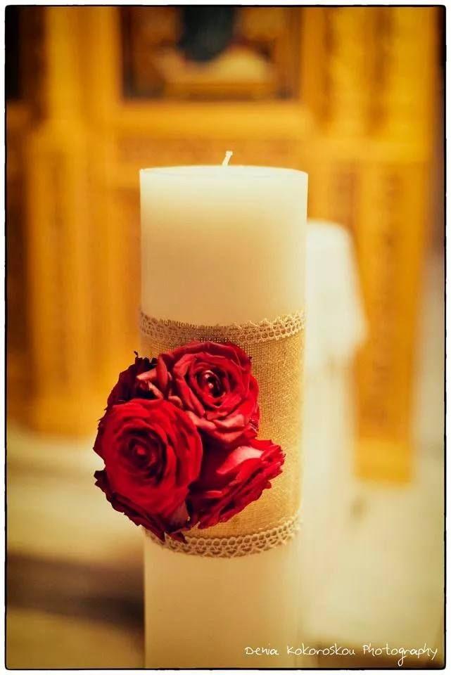 λαμπάδα γάμου στολισμένη με λινάτσα δαντέλα και κόκκινα τριαντάφυλλα www.domeafavorevents.gr