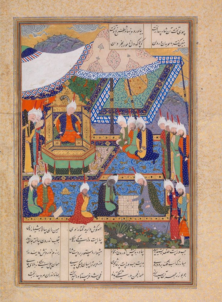 """Buzurjmihr Masters the Game of Chess"", Folio from the Shahnama (Book of Kings) of Shah Tahmasp Abu'l Qasim Firdausi (935–1020)  Artist: Painting attributed to 'Abd al-Vahhab Object Name: Folio from an illustrated manuscript Date: ca. 1530–35 Geography: Iran, Tabriz Medium: Opaque watercolor, ink, silver, and gold on paper Dimensions: Painting: 9 5/8 x 6 7/8 in. (24.4 x 17.5 cm) Entire Page: 18 5/8 x 12 1/2 in. (47.3 x 31.8 cm)"