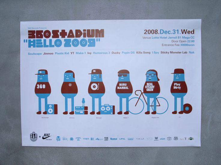 360 Stadium HELLO 2009   Sticky Monster Lab