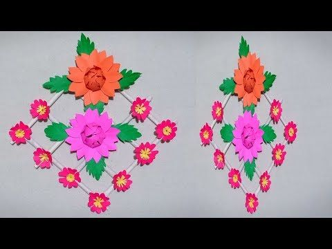 917 Diy Paper Flower Wall Hanging Wall Decoration Diy Art And