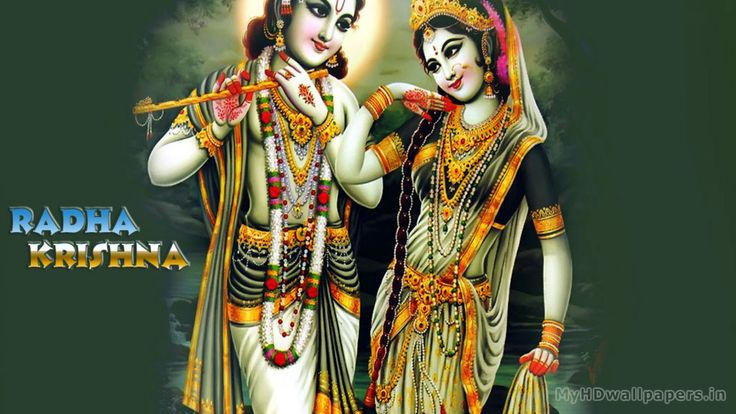 Click here to download in HD Format >>           Radha Krishna Wallpaper        http://www.superwallpapers.in/wallpaper/732-radha-krishna-wallpaper-009.html