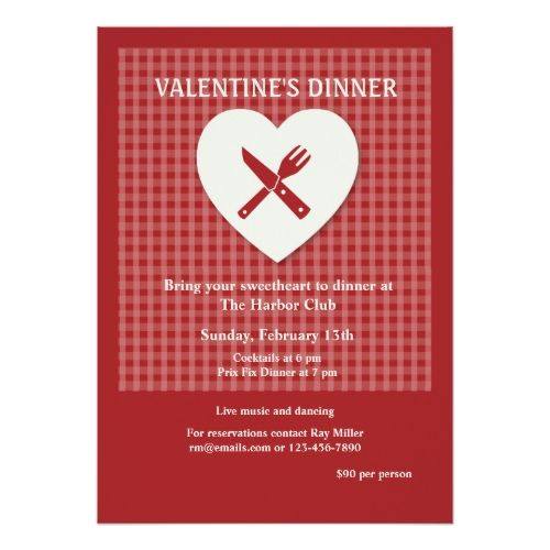 valentines day dinner invitation