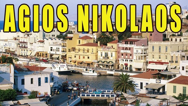 Disccover Agios Nikolaos And Its Surroundings - Crete Greece