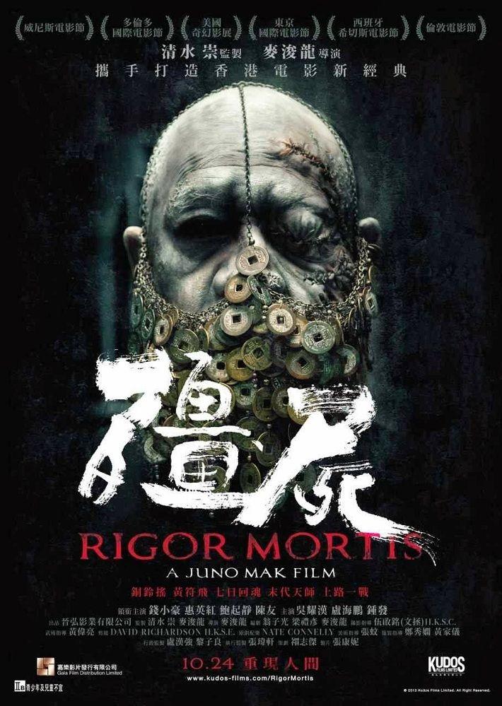 Rigor Mortis 2013 Greek Subs - Ένας δυσοίωνος εμφανισιακά πύργος δημοσίου στέγασης είναι η τελική στάση ανάπαυσης για έναν μίζερο πρώην σταρ του κινηματογράφου, ο οποίος θρηνεί για την απώλεια της συζύγου και του γιού του.