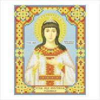 Икона святая анастасия романова т-250 - ВДВ, МЧП Киев (Украина) - купить, цена, фото