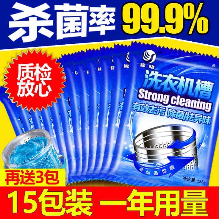Jin Yi 12 мешков барабан стиральной машины бытовые чистящие средства стерилизации чистящие автоматические очистители бак машины стиральные -tmall.com Lynx