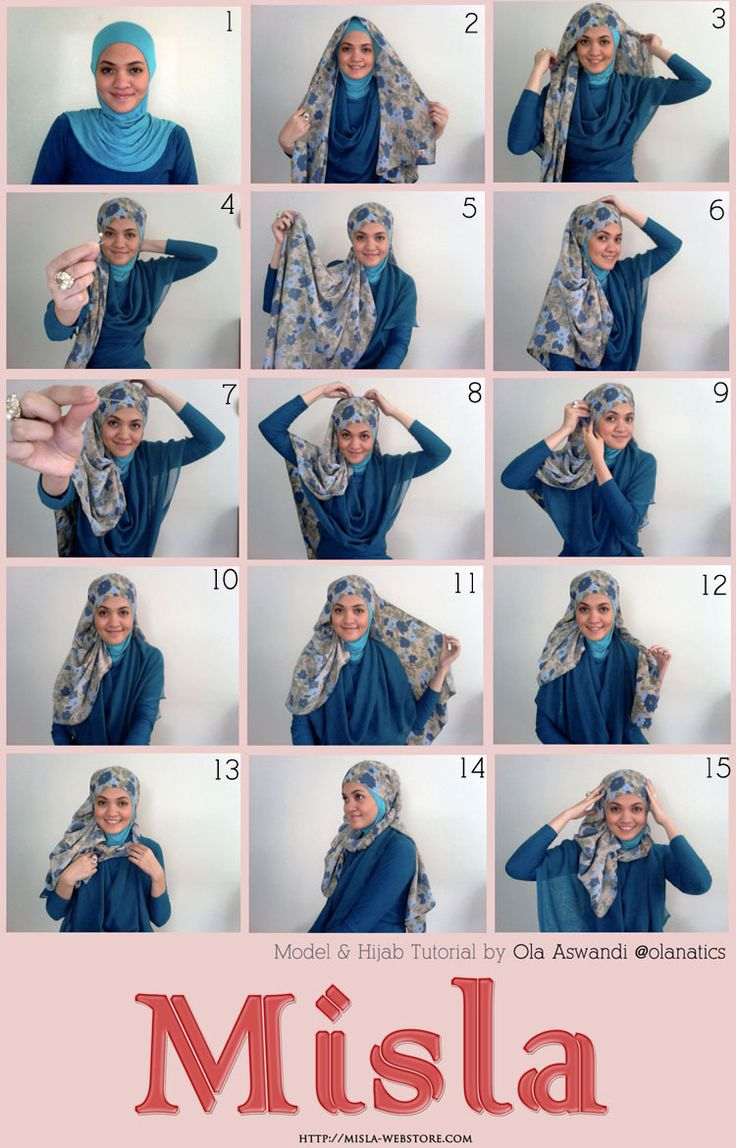 17 Best Images About Hijab Tutorial On Pinterest Hijab Street
