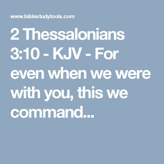 2 Thessalonians 3:10 - KJV - For even when we were with you, this we command...