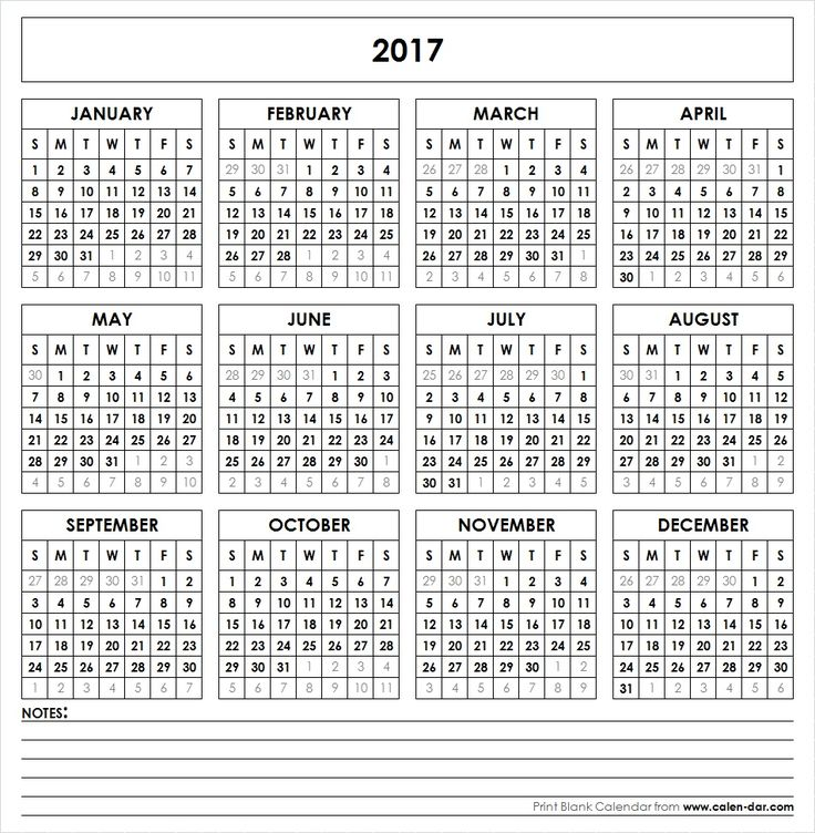 44 Best 2017 Calendar Images On Pinterest Pdf Printable Calendar