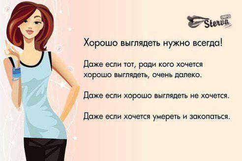 секреты красоты девушек-min