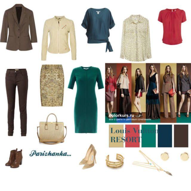 Девочки, может кому-то пригодится.. Примеры того с чем и как можно носить макси юбки в разное время года и в разные моменты жизни..Для летнего цветотипа..