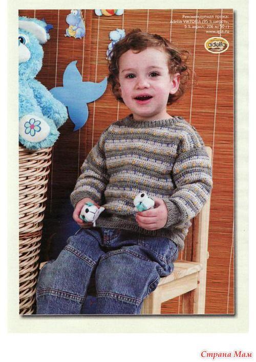 Модели крючком мальчикам 1,5 - 2 лет - Вязание - Страна Мам