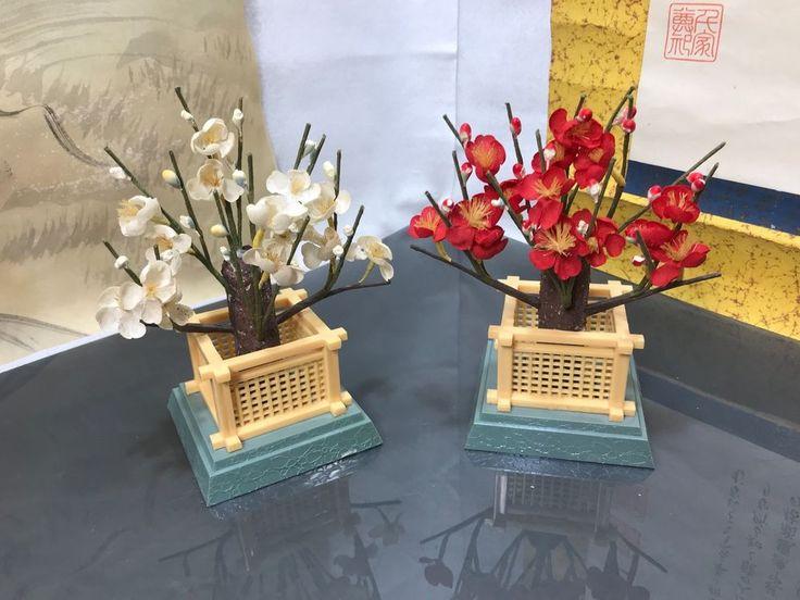 vintage Japanese Hina Doll Furniture Lantern Pair of sakura Tree made in Japan  #kyugestu