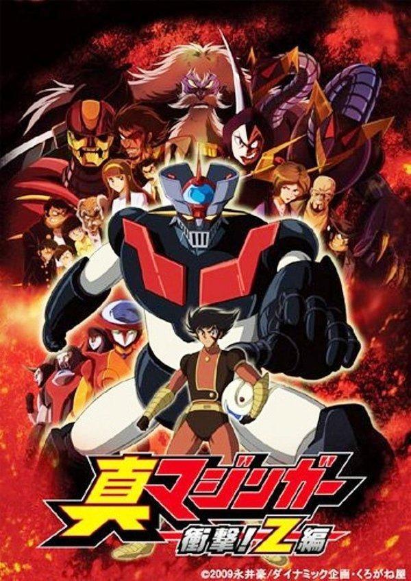 True Mazinger: Z Chapter (TV Series 2009- ????)