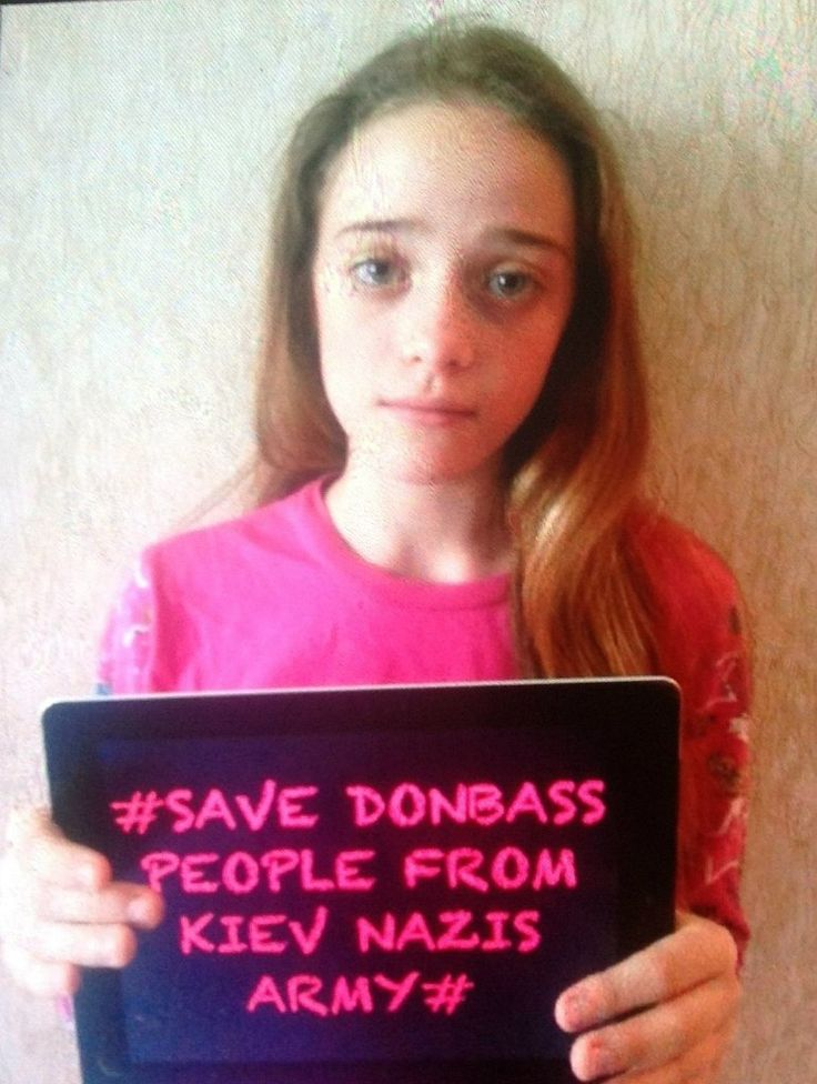 save Donbass people from kiev nazis army