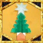 折り紙でクリスマスツリーの折り方!一枚立体的な簡単な…