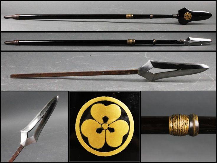 中古 昊 時代武具 菱形透かし槍 丸に方喰家紋入 14 合法サイズ