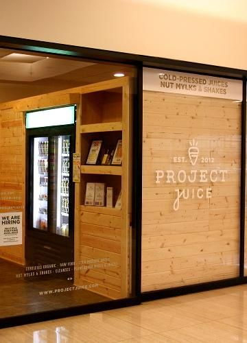 Located in the Financial District, find us on the second floor at the Crocker Galleria. Visit for cold-pressed organic juices, wellness tonics, or for plant-powered meals on-the-go!