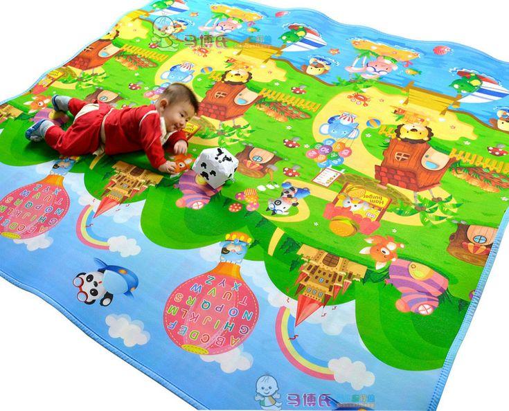 #Детские Игры  Коврик