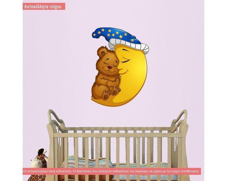 Sleepy moon, αυτοκόλλητο τοίχου, αρκουδάκι και φεγγάρι, 9,90 € , https://www.stickit.gr/index.php?id_product=20111&controller=product