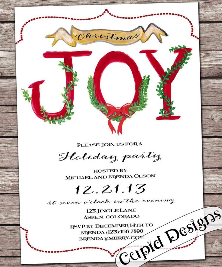 14 best Holiday Party invitations images on Pinterest | Etsy shop ...