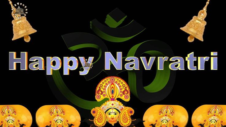 Happy Navratri 2016,Wishes,Quotes,HD Images,Greetings,Ecard,Animation,Me...