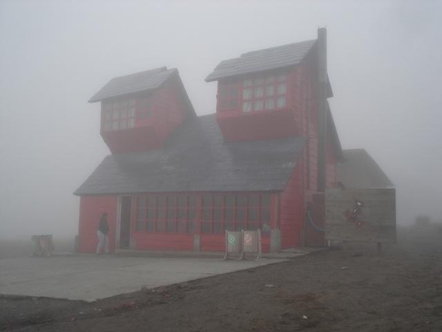 El Refugio, Nevado del Ruiz