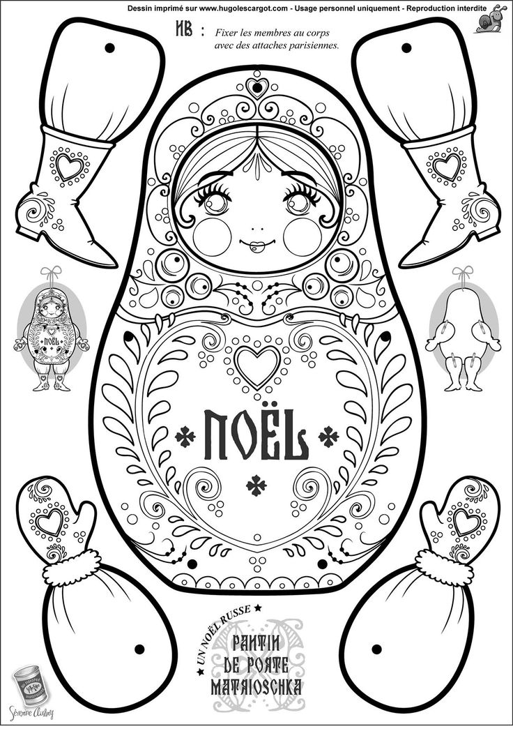 Matryoshka, découpage, coloriage. website has about a dozen Matryoshka patterns for free.