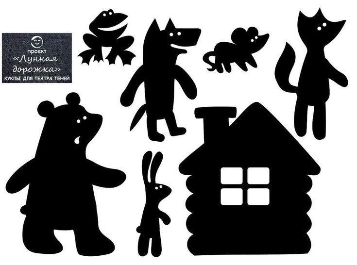 Теневой театр кот в сапогах своими руками шаблоны